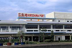 Hiroshima Port