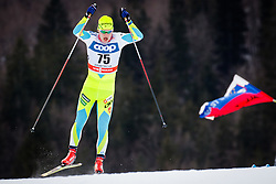 Crv Benjamin (SLO) during Man 1.2 km Free Sprint Qualification race at FIS Cross<br /> Country World Cup Planica 2016, on January 16, 2016 at Planica,Slovenia. Photo by Ziga Zupan / Sportida