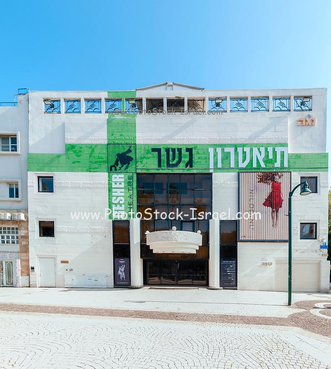 Israel, Jaffa, exterior of the Gesher Theatre in Jerusalem boulevard