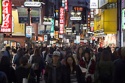 Shibuya shopping street on a Friday evening