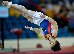 DOHA, Nov. 3, 2018  Carlos Edriel Yulo of the Philippines competes during the men's floor exercise final at the 2018 FIG Artistic Gymnastics World Championships in Doha, capital of Qatar, Nov. 2, 2018. Yulo won the bronze with 14.600 points. (Credit Image: © Yangyuanyong/Xinhua via ZUMA Wire)