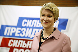 February 5, 2018 - Saint Petersburg, Russia - February 5, 2018. - Regional election headquarters of current President Vladimir Putin in St. Petersburg, Russia. In picture: Head of the Sirius educational center and co-chair of Vladimir Putin's election campaign headquarters Elena Shmeleva. (Credit Image: © Russian Look via ZUMA Wire)