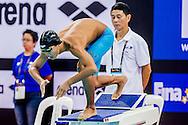 ILUSTRE Maurice Sacho PHI<br /> 100 Butterfly Men Heats<br /> Day02 26/08/2015 - OCBC Aquatic Center<br /> V FINA World Junior Swimming Championships<br /> Singapore SIN  Aug. 25-30 2015 <br /> Photo A.Masini/Deepbluemedia/Insidefoto