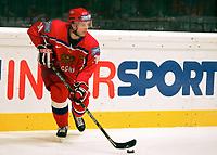 ◊Copyright:<br />GEPA pictures<br />◊Photographer:<br />Mario Kneisl<br />◊Name:<br />Vyshedkevich<br />◊Rubric:<br />Sport<br />◊Type:<br />Eishockey<br />◊Event:<br />IIHF WM 2005, Russland vs Weissrussland, RUS vs BLR<br />◊Site:<br />Wien, Austria<br />◊Date:<br />04/05/05<br />◊Description:<br />Sergei Vyshedkevich (RUS)<br />◊Archive:<br />DCSKN-0405054316<br />◊RegDate:<br />04.05.2005<br />◊Note:<br />9 MB - BG/BG - Nutzungshinweis: Es gelten unsere Allgemeinen Geschaeftsbedingungen (AGB) bzw. Sondervereinbarungen in schriftlicher Form. Die AGB finden Sie auf www.GEPA-pictures.com.<br />Use of picture only according to written agreements or to our business terms as shown on our website www.GEPA-pictures.com