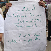 """""""My eye was taken by the Ministry of Internal Affairs, and I am willing to give the second one for you, Egypt. Enough corruption, put them on trial."""""""