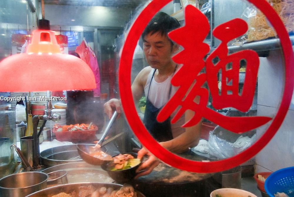 View at night into typical Chinese restaurant in Hong Kong China