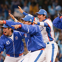 17 March 2009: Players of team Korea celebrate as they beat team Japan during the 2009 World Baseball Classic Pool 1 game 4 at Petco Park in San Diego, California, USA. Korea wins 4-1 over Japan.