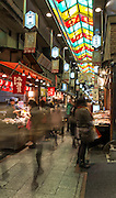 Nishiki food market street arcade , Kyoto, Japan