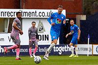 Richie Bennett. Stockport County FC 4-0 Wealdstone FC. Vanarama National League. Edgeley Park. 3.5.21