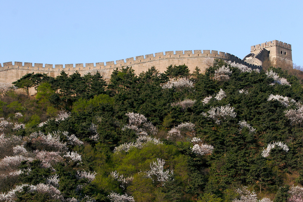 The Great Wall at the Badaling section in China.
