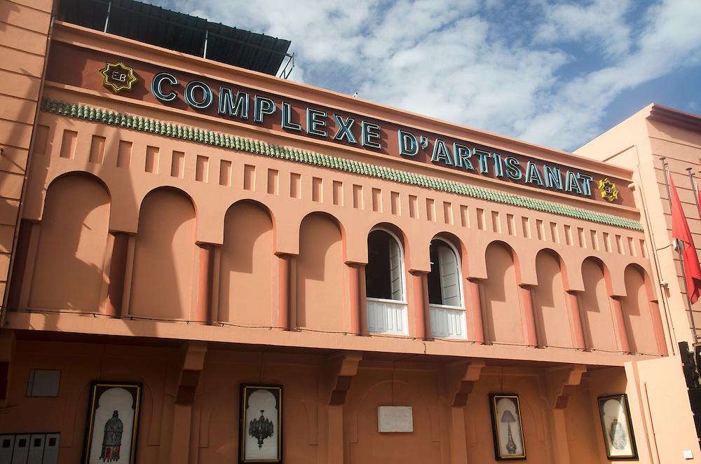 Complexe D'Artisanat in Marrakech Morocco