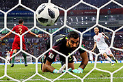 Diego Costa (out of frame) of Spain scores the equalising goal to make the score 1-1 during the 2018 FIFA World Cup Russia group B match between Portugal and Spain at Fisht Stadium on June 15, 2018 in Sochi, Russia.