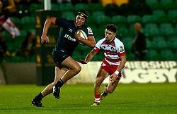 Josh Basham of London Irish runs with the ball - Mandatory by-line: Robbie Stephenson/JMP - 28/07/2017 - RUGBY - Franklin's Gardens - Northampton, England - Gloucester Rugby v London Irish - Singha Premiership Rugby 7s