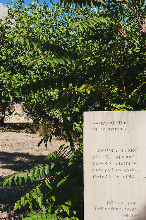 """Homer's Stone or Daskalopetra is an archeological site near the village of Vrontados. <br /> According to the tradition, Homer was sitting in this stone narrating his poems and teaching his students. The name """"Daskalopetra""""  actually means the stone of the teacher in Greek."""