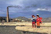 State heating plant<br /> Bayan Ulgii<br /> Western Mongolia
