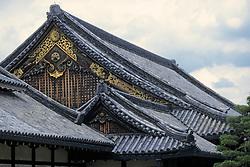Ninjo-jo Castle