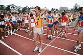 1981 Fukuoka Marathon