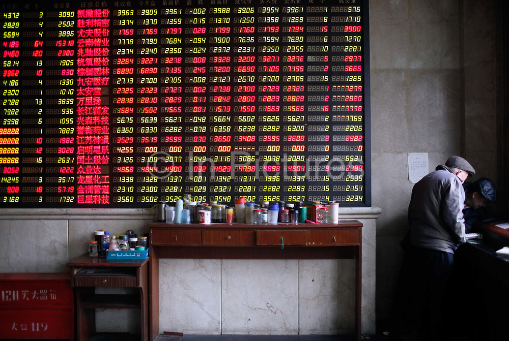 Investors monitor and trade stocks at a securities exchange house in Shanghai, China on Wednesday,  09 February 2011.  Despite the country's robust economy, China's stock market has not been kind to the ordinary investors, it is one of the worst performing major markets in recent years.