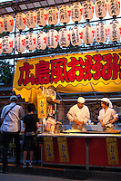 At a Japanese Festival or Matsuri, part of the fun is snacking on local specialties, such as yakitori, okonomiyaki, takoyaki are the most commen Japanese fast food snacks. These festivals are usually sponsored by a local shrine or temple. There is no specific matsuri days for all of Japan.  Dates vary from area to area but festival days do tend to cluster around traditional holidays such as Setsubun or Obon.