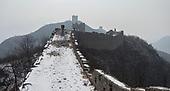 China, Mongolia Russia 2018