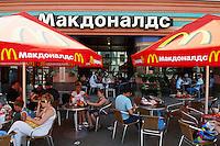 Russie, Republique du Tatarstan, Ville de Kazan, restaurant Mac Donald. // Russia, Tatarstan Republic, City of Kazan. Mac Donald restaurant.