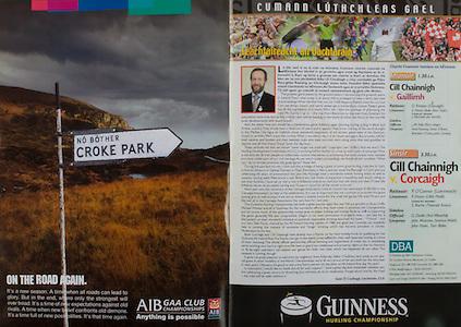 All Ireland Senior Hurling Championship - Final,.14092003AISHCF,.14.09.2003, 09.14.2003, 9th September 2003,.Senior Kilkenny 1-14, Cork 1-11,.Minor Kilkenny 2-16, Galway 2-15,.