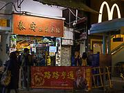 City life at Yau Tsim Mong District, Hong Kong, China.