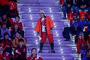 Japan v Serbia 20/11