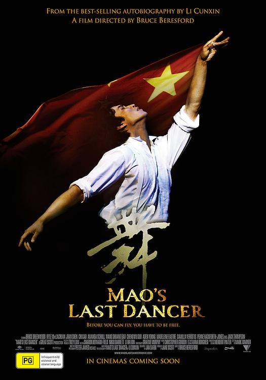 Mao's Last Dancer Key Art