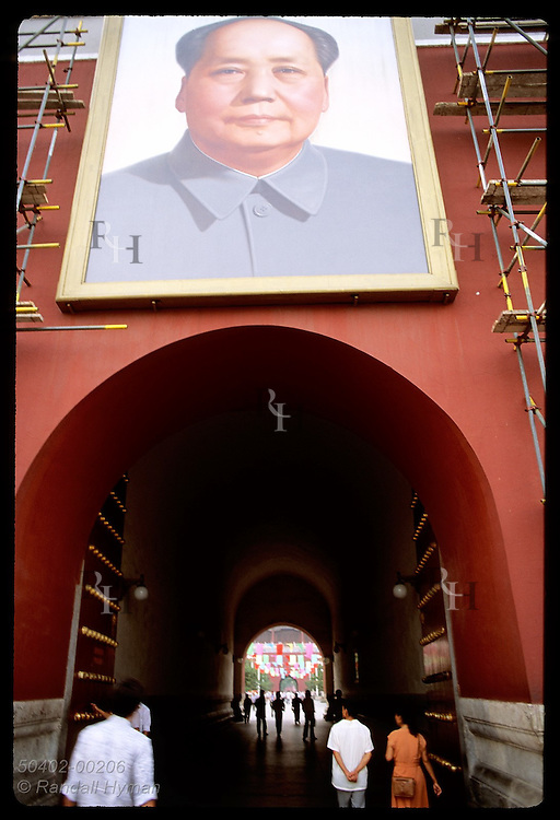 Mao's portrait on Workers' Cultural Palace looms over tunnel that leads to Forbidden City; Beijing China