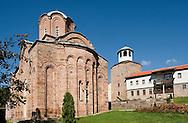 Sv Gavril Lesnovski Monastery near Kratovo, Macedonia. © Rudolf Abraham
