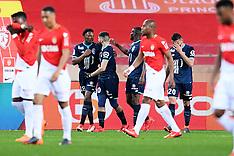 Monaco vs Lille - 16 March 2018