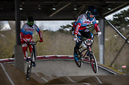 #909 (KATYSHEV Aleksandr) RUS at the 2018 UCI BMX Superscross World Cup in Saint-Quentin-En-Yvelines, France.