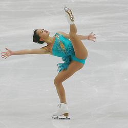 20110125: CH, European Figure Skating Championships 2011 in Bern