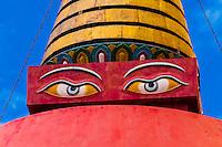 One of four large stupas (white, red, black and white) at Samye Monastery, Chatang, Lhoka (Shannan) Prefecture, Tibet (Xizang), China. Samye is the first Buddhist monastery built in Tibet.