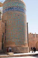 Iran, Ardabil, 21.08.2016: Allah-Allah tower, Sheikh Safi Mausoleum. Provinz Ardabil, Nordwest-Iran.