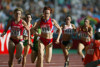 Friidrett, 23. august 2003, VM Paris,( World Championschip in Athletics),  Natalya Yedokkimova, Russland og Heidi Jensen, Danmark på 800 meter