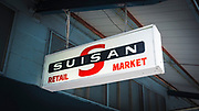 Suisan Fish Market, Hilo, The Big Island, Hawaii USA