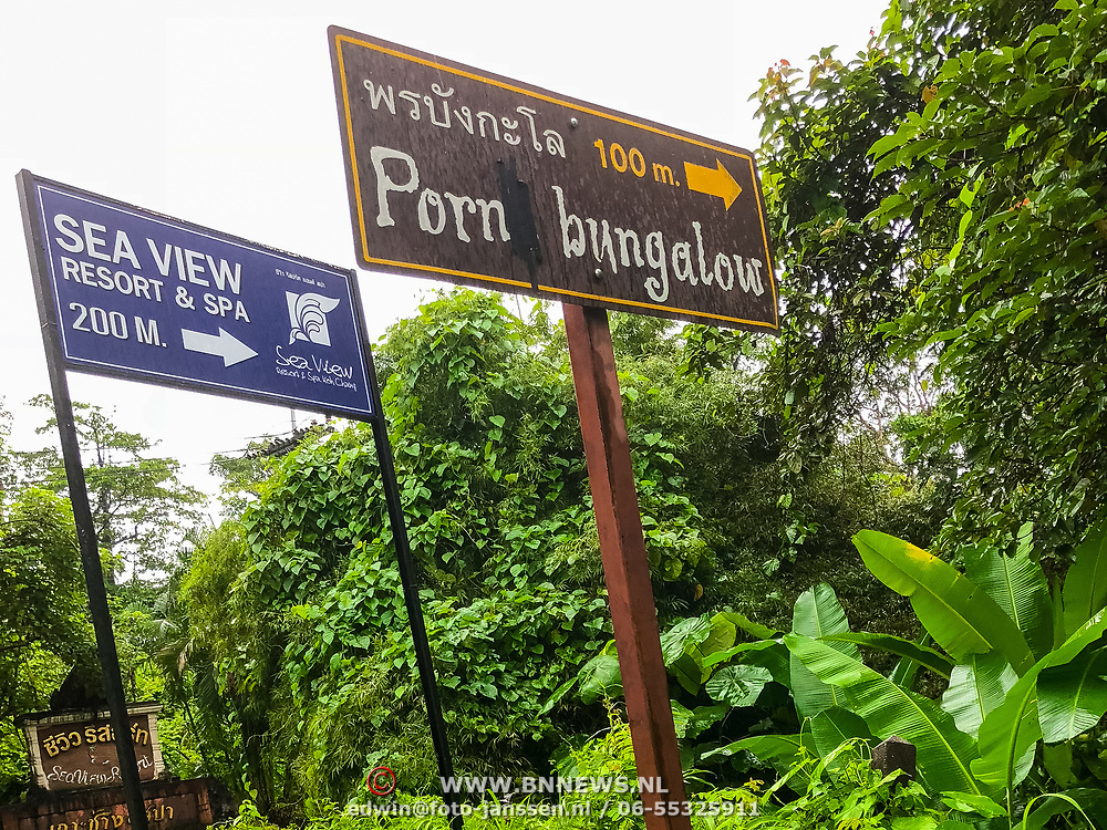 THA/Koh Chang/20180724 - Vakantie Thailand 2018, reclamebord om Porn Bungalow te huren