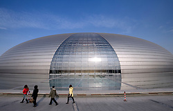 Exterior view of sleek new Beijing Concert Hall nicknamed The Egg in Beijing China
