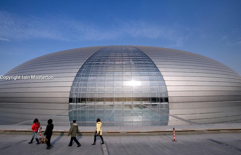 Exterior view of sleek new Beijing Concert Hall nicknamed The Egg in Beijing China