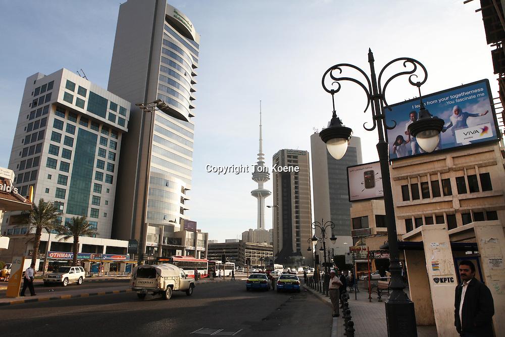 streetview in Kuwait city
