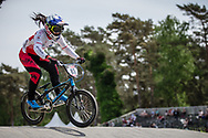 #85 (HATAKEYAMA Sae) JPN during practice at Round 5 of the 2018 UCI BMX Superscross World Cup in Zolder, Belgium
