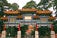Gate to the Summer Palace, one of the Dowager Empress' fantasies built around Kunming Lake outside of Beijing in an effort to keep the Empress cool during summer months.