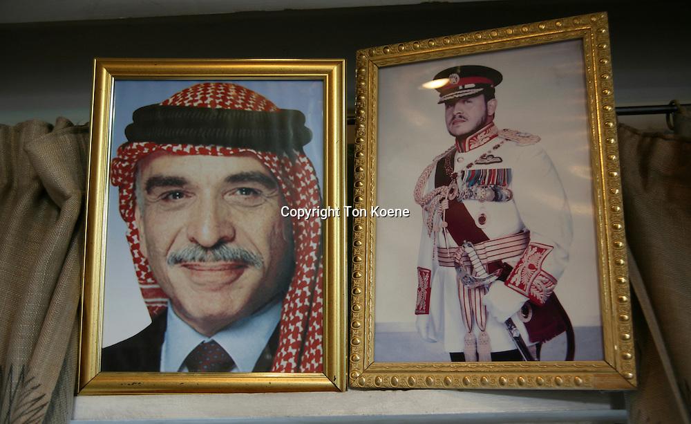 King Abdullah the second is the ruler of Jordan