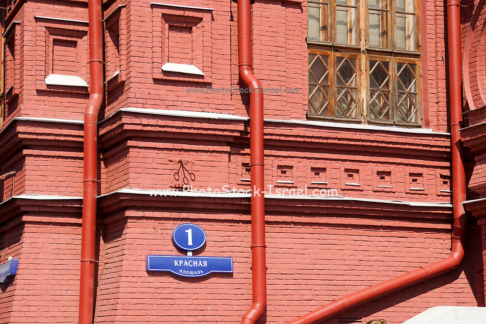 Red brick building at the Red Square, Moscow, Russia