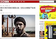 21 China News http://news.21cn.com/world/guojisaomiao/a/2014/0312/10/26672807_5.shtml
