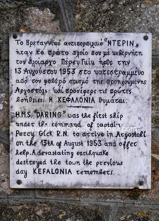 A remembrance plaque to the Royal Navy ship that helped the city and survivors after the 1953 earthquake. Argostoli, Cephalonia, Greece