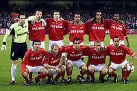 Fotball<br /> UEFA-Cup 2004/2005<br /> Foto: ProShots/Digitalsport<br /> NORWAY ONLY<br /> <br /> alkmaar 05-05-2005 <br /> <br /> az - sporting lissabon 3-2 <br /> <br /> AZ - achter: timmer, opdam , vlaar, sektioui , nelisse en jaliens - voor: perez , de cler , ramzi , van galen en landzaat