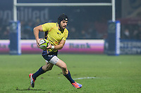 Dorin Manole of Romania during their  rugby test match between Romania and USA, on National Stadium Arc de Triomphe in Bucharest, November 8, 2014.  Romania lose the match against USA, final score 17-27.